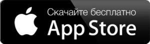 мобильный каталог DeLaval для IOs