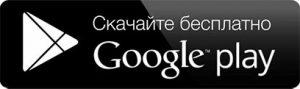 мобильный каталог DeLaval для android